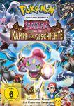 Pokémon der Film - Hoopa und der Kampf der Geschichte