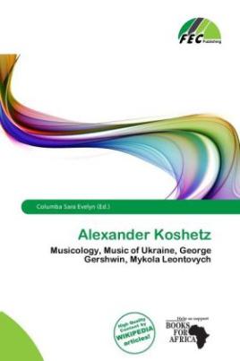 Alexander Koshetz