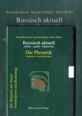 Die Phonetik, m. CD-ROM