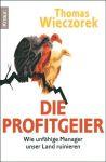 Die Profitgeier (Wieczorek)