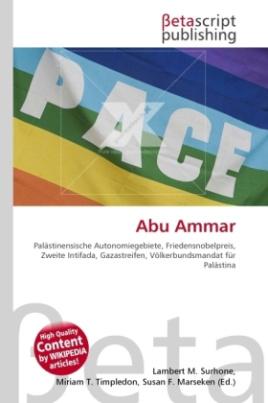 Abu Ammar