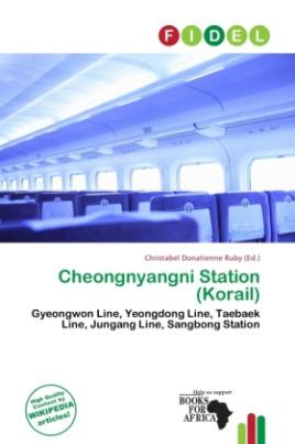 Cheongnyangni Station (Korail)