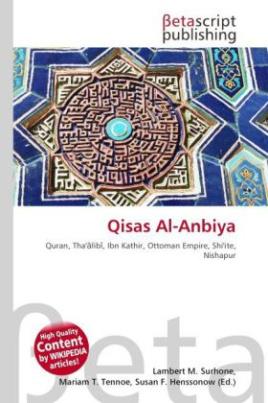Qisas Al-Anbiya