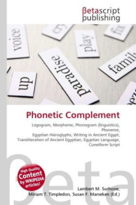 Phonetic Complement