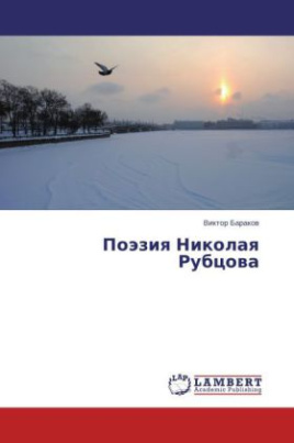 Poeziya Nikolaya Rubtsova