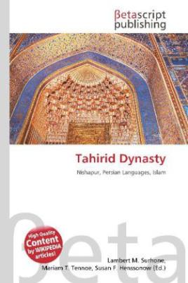 Tahirid Dynasty
