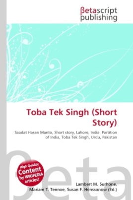 Toba Tek Singh (Short Story)
