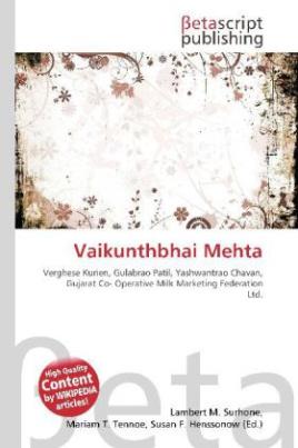 Vaikunthbhai Mehta