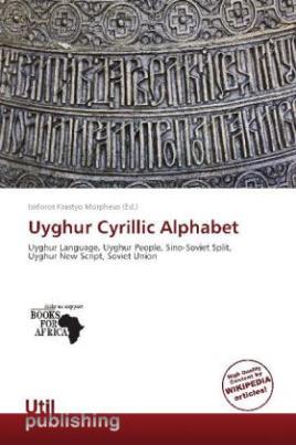 Uyghur Cyrillic Alphabet