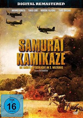 Samurai Kamikaze